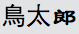 Screenshot_11_04_2014_00_49